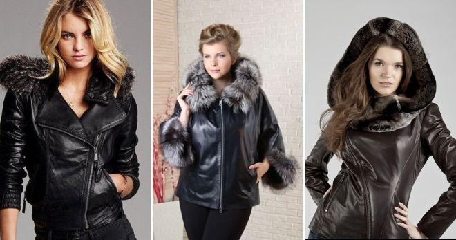 Зимняя кожаная куртка с капюшоном короткая