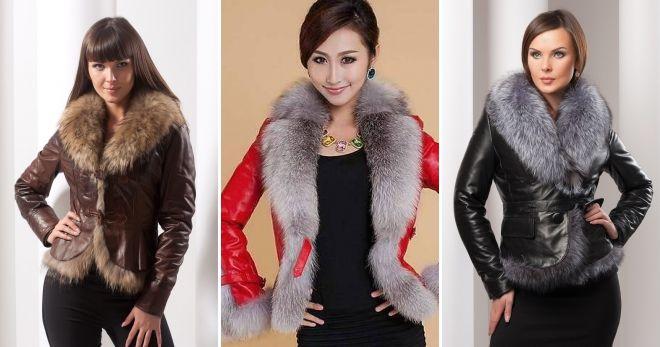 короткая зимняя куртка классическая