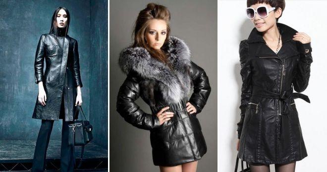 Длинная зимняя кожаная куртка классическая