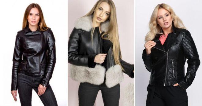 Зимняя кожаная куртка косуха черная