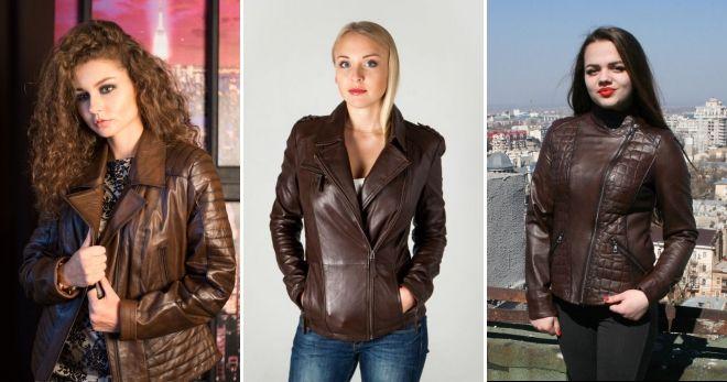 Зимняя кожаная куртка косуха коричневая