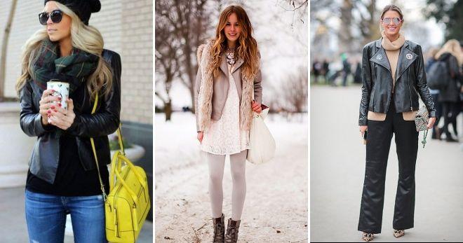 Зимние образы с кожаной курткой