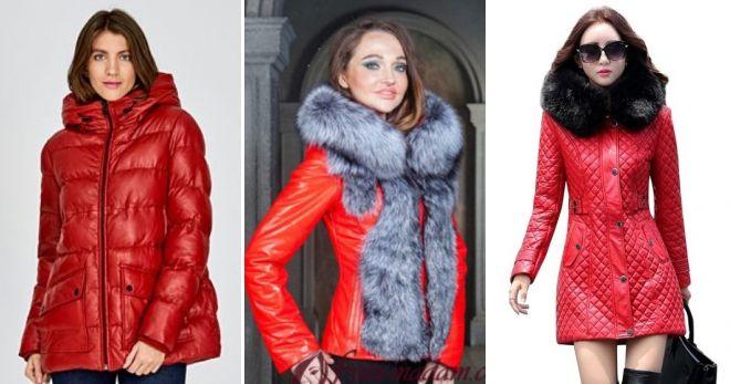 Женские зимние кожаные куртки красная