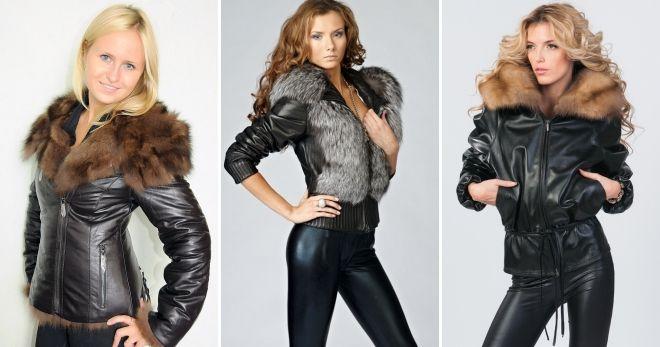 Кожаные зимние куртки с мехом короткая