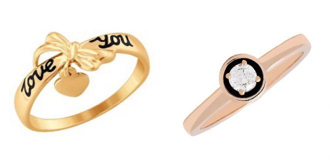 кольца с черной эмалью