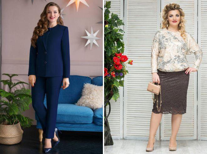 Классическая одежда – стиль, цвета, сочетание, английский стиль ... 1969e17abeb