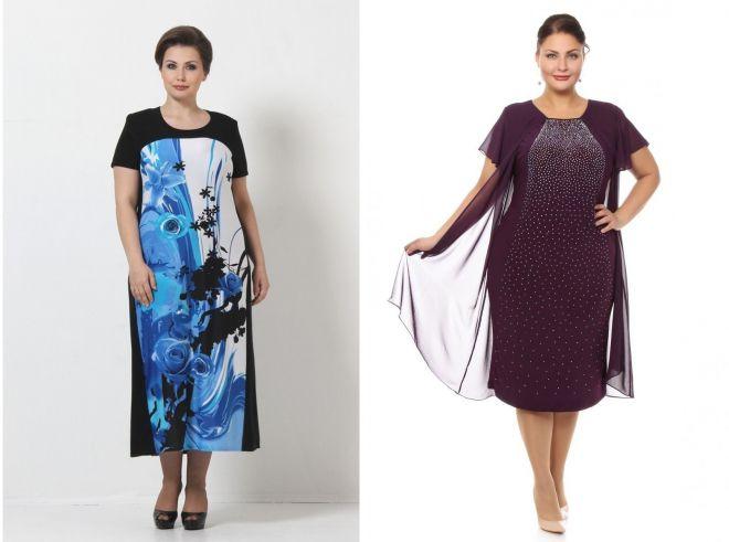 Robes d'été 2018 pour femmes élégantes