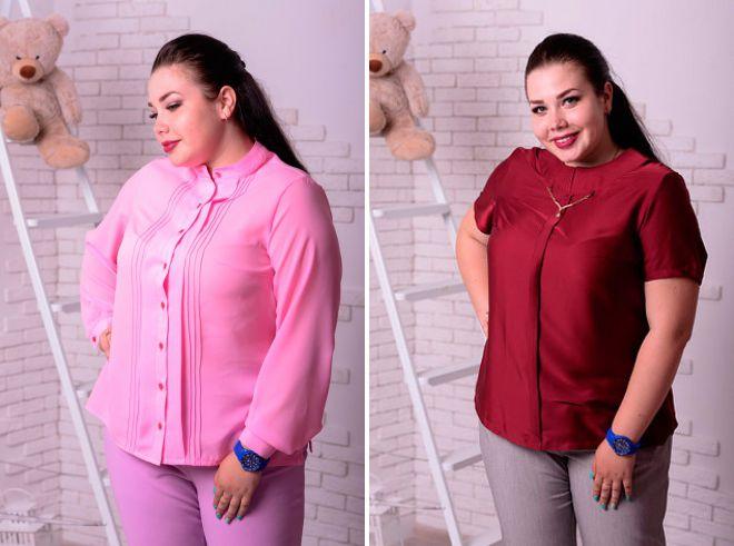 розовые шелковые блузки для полных женщин