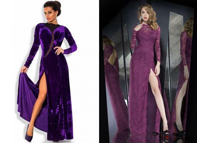 фиолетовое вечернее платье с длинным рукавом