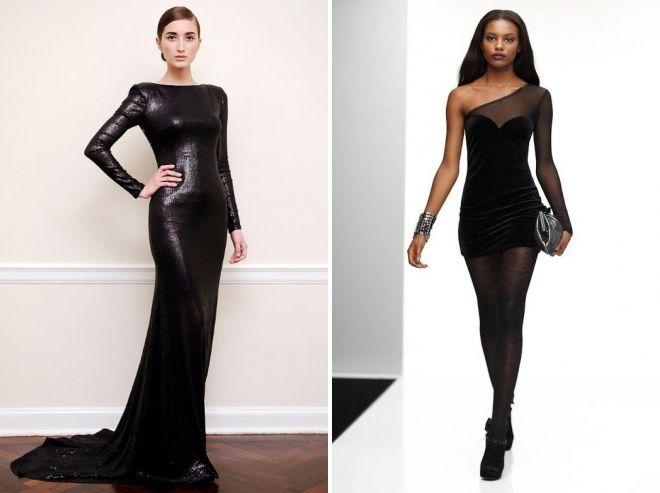 облегающие вечерние платья с длинными рукавами