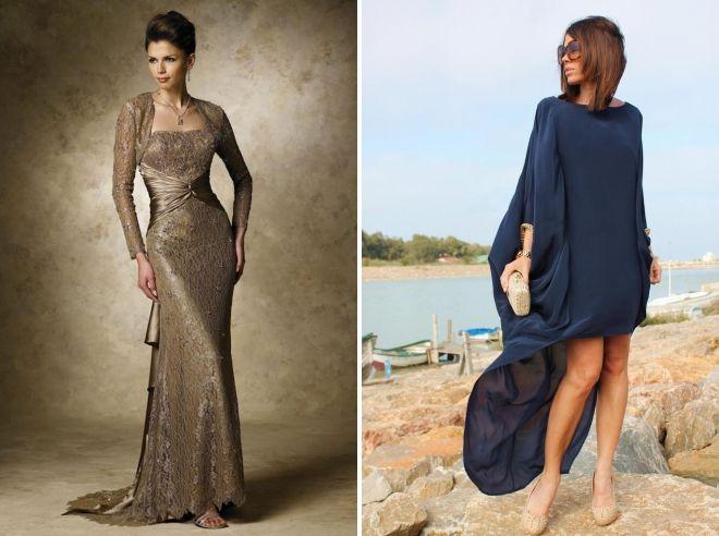 вечернее платье с длинным рукавом и шлейфом