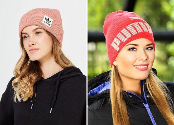брендовые спортивные шапки