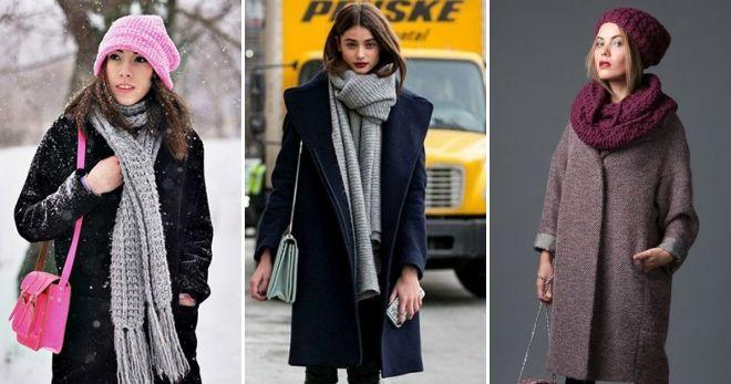 Вязаный шарф с пальто