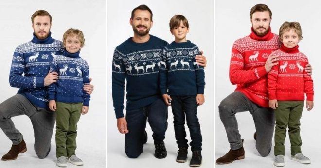 Одинаковые свитера для папы и сына