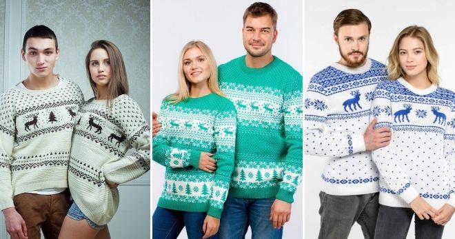 1b795b41b7a8 Парные свитера – одинаковые, для двоих, подруг, мамы и дочки, папы и ...