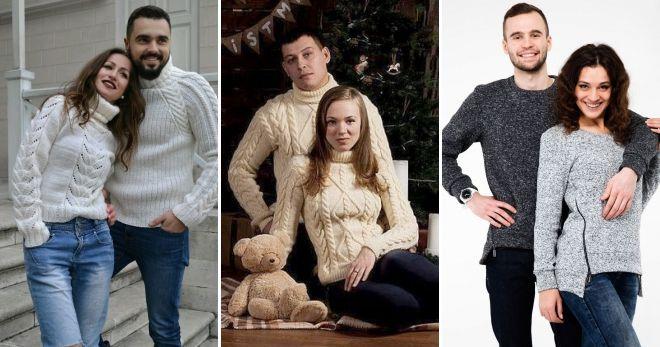 Парные вязаные свитера