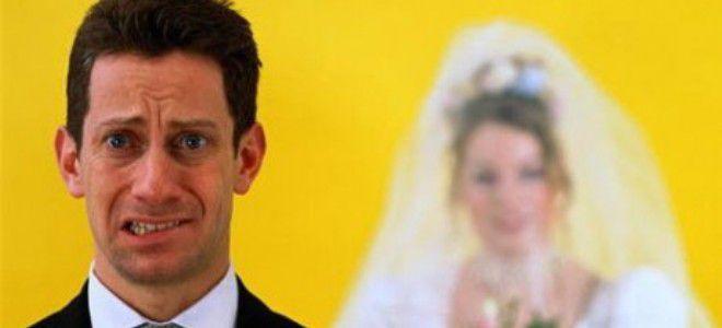 второй брак