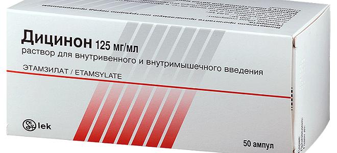Кровоостанавливающие препараты при обильных месячных при климаксе Мой гинеколог