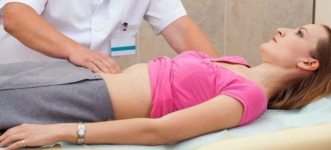 прободение язвы желудка симатомы