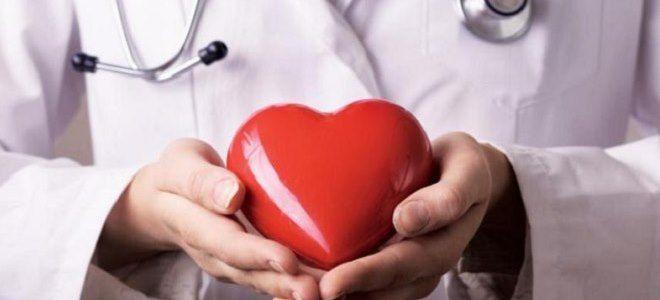 кардиомагнил польза