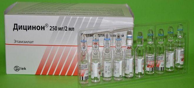 Дицинон раствор для инъекций 250 мг/2 мл в ампулах 2 мл №50 (117.