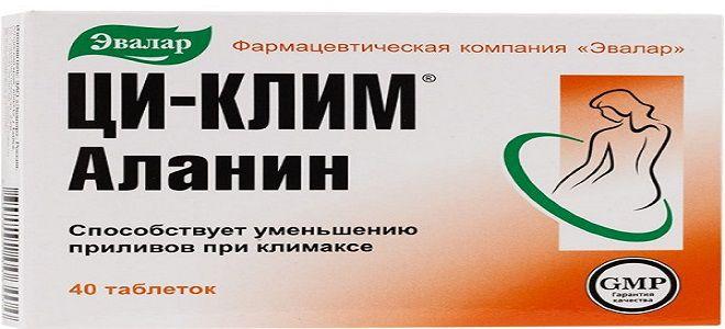негормональные препараты при климаксе от приливов