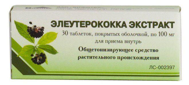 какой элеутерококк лучше в таблетках или жидкий
