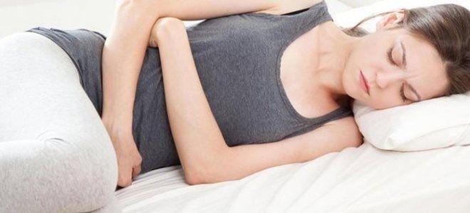 выделения перед менструацией норма