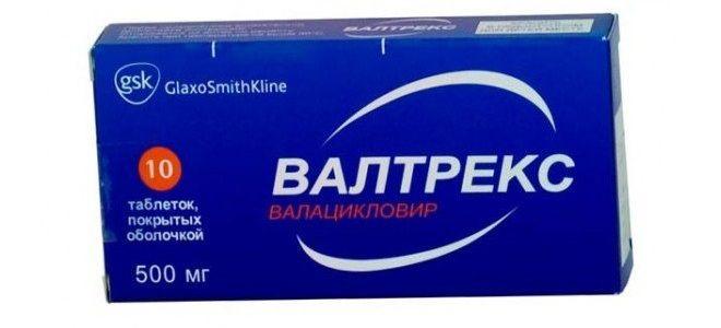 таблетки от вируса герпеса