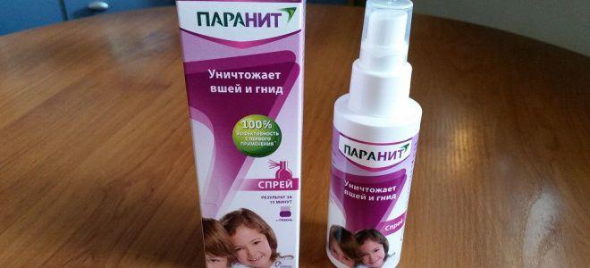 лучшее средство от педикулеза для детей