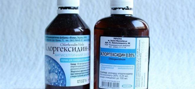что лучше мирамистин или хлоргексидин