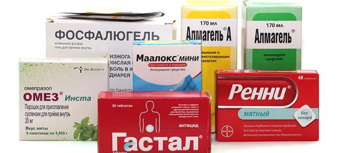 антациды при панкреатите