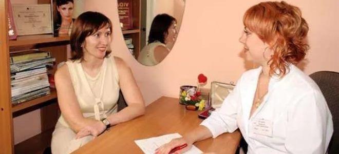 комплексное обследование при планировании беременности