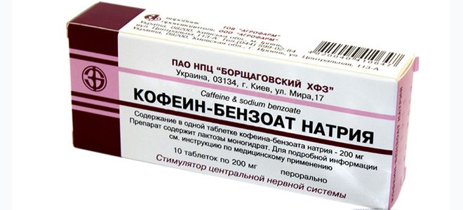 препараты повышающие давление