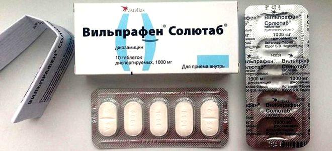 антибиотик вильпрафен