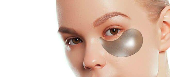 патчи для кожи вокруг глаз