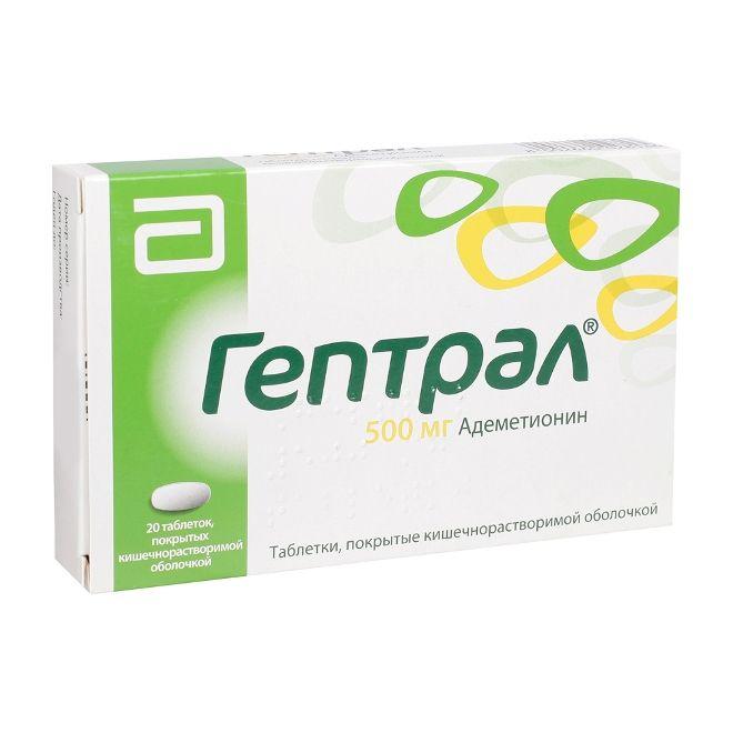 Лучшее лекарство при циррозе печени гептрал
