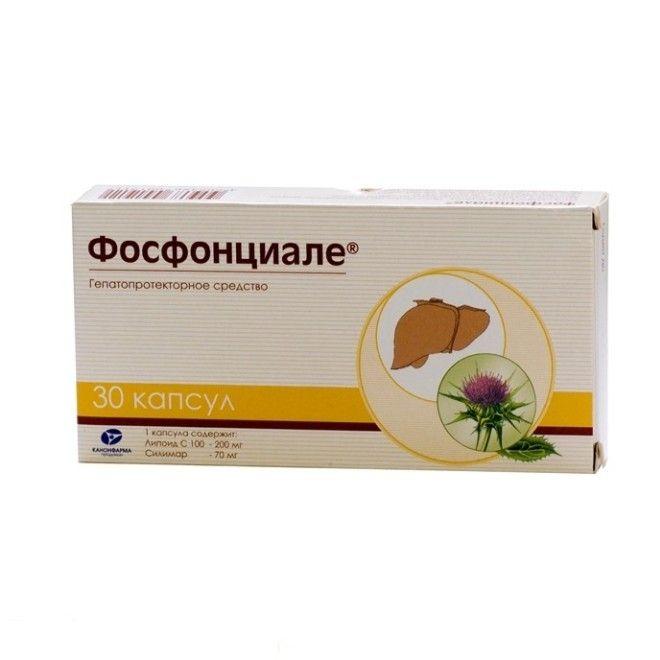 Лучшее лекарство при жировом гепатозе печени фосфонциале