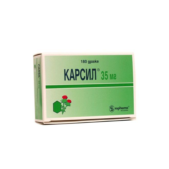Лучшее лекарство для очистки печени карсил
