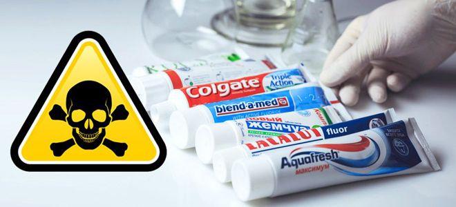 вредные вещества в зубной пасте список