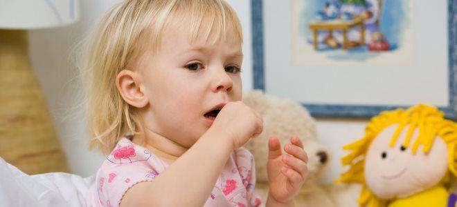 флюдитек побочные действия у детей