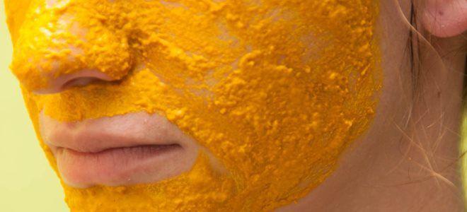 куркума для лица маски