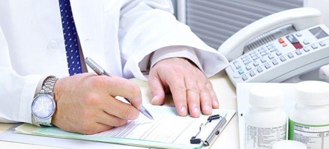 седативные препараты противопоказания