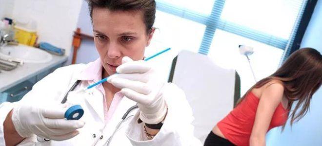 как лечить гарднереллез у женщин