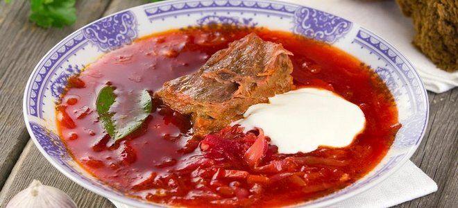рецепт борща с говядиной со свеклой