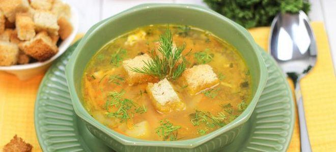 гороховый суп с индейкой рецепт