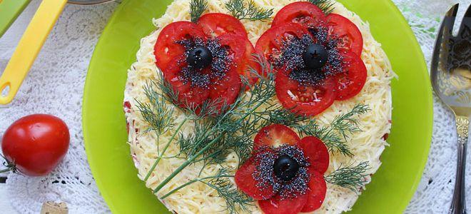 салат красные маки с курицей и грибами