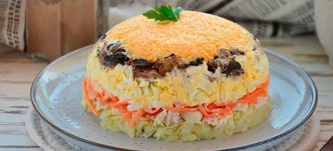 салат царский с курицей и шампиньонами рецепт