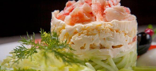салат с креветками и крабовыми палочками слоеный