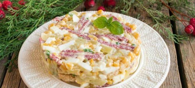 зимний салат с яблоком рецепт